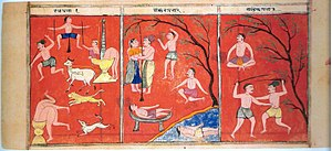 Naraka (Jainism) - Image: Images of Hell 1