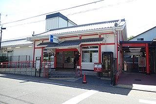 Inari Station Railway station in Kyoto, Japan