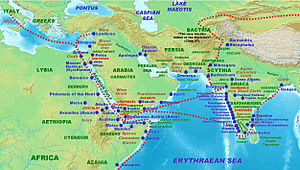 Indo-Roman trade relations - Roman trade in the subcontinent according to the Periplus Maris Erythraei 1st century CE