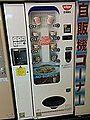 Instant noodles vending machine (14157927172).jpg