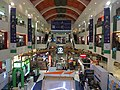 Interior of Discovery Shopping Mall.jpg
