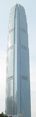 International Finance Centre, Hong Kong 2.jpg