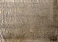 Irish document from around 1600.jpg