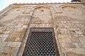 Ironwork featuring an Islamic pattern - Mausoleum of As-Saleh Nagin Ad-din Ayyub (14793455534).jpg