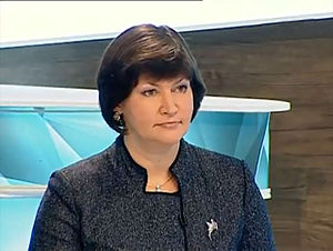 Iryna Akimova - Iryna Akimova in 2013