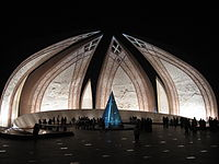 Islamabad - Pakistan Monument by Night.JPG
