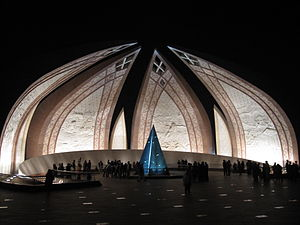 English: Pakistan Monument by night