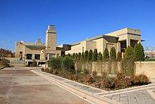 Centro Ismaili, Dushanbe, Tagikistan