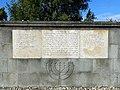 Israelitischer Friedhof Basel (2).jpg