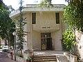 Italian Synagogue in Gan Shaul, Ramat Gan, Israel.jpg
