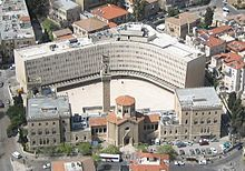 Italian hospital - ministry of education.JPG