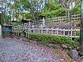 Jōkyū War Memorial Service Pagoda in Butsuganin - 2.jpg