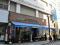 JA Tokyo Musashi Mitaka Ekimae Branch.jpg