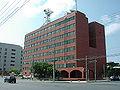 JCG 11th Regional Coast Guard Headquarters.jpg