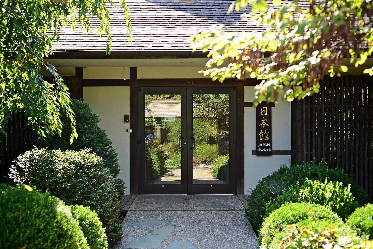 japan house wikipedia