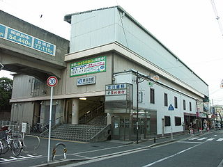 Higashi-Hagoromo Station Railway station in Takaishi, Osaka Prefecture, Japan
