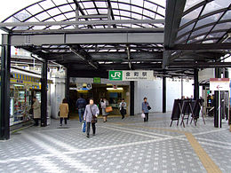 JRE-kanamachi-entrance-south.jpg