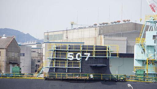 JS Jinryu(SS-507) Sale at the Mitsubishi Dockyard Kobe 141011