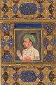 Jahangir, 17th century.jpg