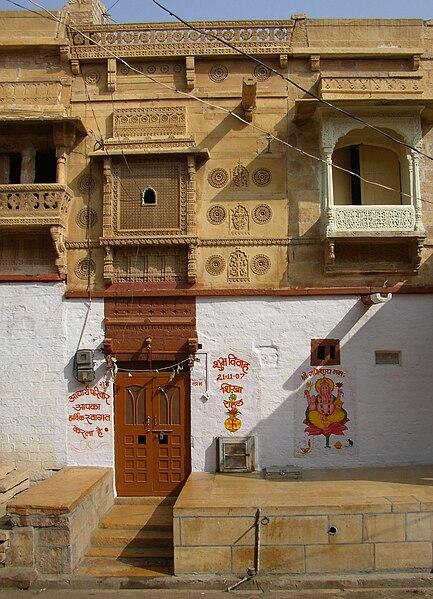 File:Jaisalmer shubh labh.jpg