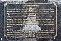 Jakarta Indonesia Fatahillah-Square-Fountain-02.jpg
