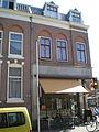 Jan-Pieterszoon-Coenstraat-69 Utrecht Nederland.JPG