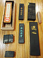 Japanese Calligraphy Inksticks.jpg