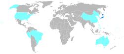 wiki sino japanese vocabulary