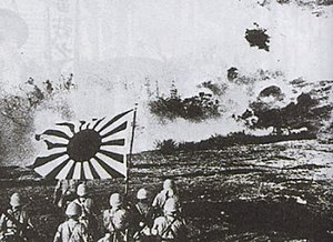 Canton Operation - Image: Japanese naval landing forces blasting Chinese pillbox and marching with the naval flag, Canton Operation