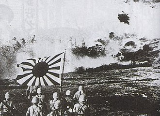 Canton Operation - Japanese naval landing forces blasting Chinese pillbox and marching with the naval flag