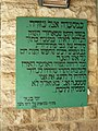 Jerusalem Mahane Yehuda Iraqi Market P1070013.JPG