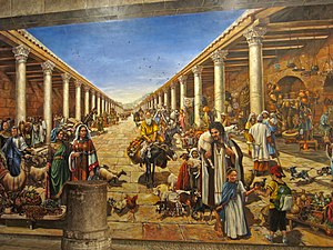 Aelia Capitolina - Jerusalem Mural depicting the Cardo in Byzantine era