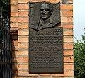 Jerzy Harasymowicz (polish poet)-Commemorative plaque, Salwator Cemetery, Waszyngton Av, Krakow, Poland.JPG