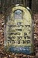 Jewish Cemetery Kock IMGP2331.jpg