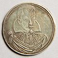 Jicin chartreuse foundation medal 1632 rv.JPG