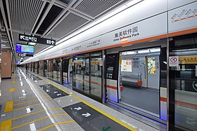 Jimei Software Park Station Line 1 Train.jpg