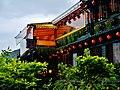 Jiufen Historic Teahouse 09.jpg