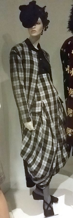 John Galliano - John Galliano ensemble; Dress of the Year for 1987