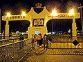 Jordan Border Crossing (4053772660).jpg