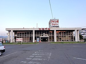 Jumbo Ferry Takamatsu east terminal.jpg