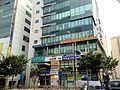 Jungnang Sinnae 2-dong Comunity Service Center.jpg