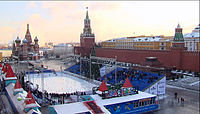 KHL All-Star Game - Red Square, Moscow.jpg