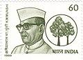 Kanaiyalal Maneklal Munshi 1988 stamp of India.jpg