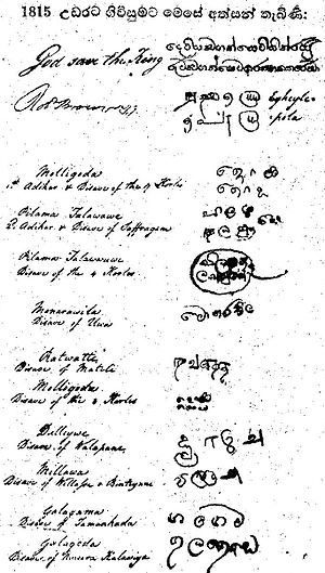 Kandy - The Kandyan Convention signed between the British and the Kandyan Chiefs in 1815.