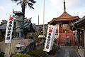 Kariya Saifukuji Temple 2014-01B.JPG