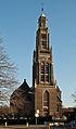 Katholische Kirche in Echt I.jpg