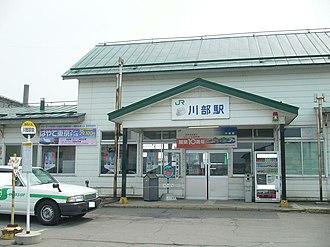Kawabe Station (Aomori) - Kawabe Station in May 2007