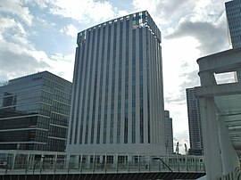 Keikyu Group Headquarters.jpg