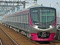 Keio-n5000-wiki.jpg