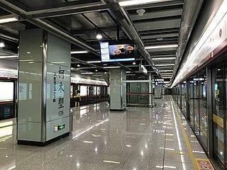 Kemulang station Guangzhou Metro station